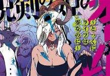 Novel Noroken no Hime no Overkill ganha mangá