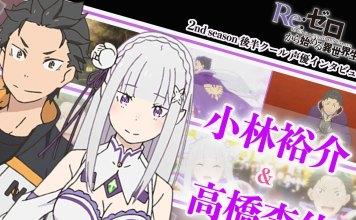 Atores de voz de Subaru e Emilia falam sobre o futuro do Re:Zero