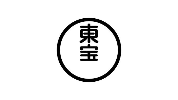 Anime valeu à Toho mais de 12 bilhões de ienes