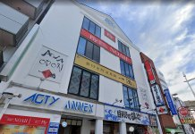 Incendiário de concerto de idols diz que estava a imitar o ataque à Kyoto Animation
