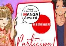 Abertas as inscrições para o 15º Concurso Internacional de MANGA do Japão