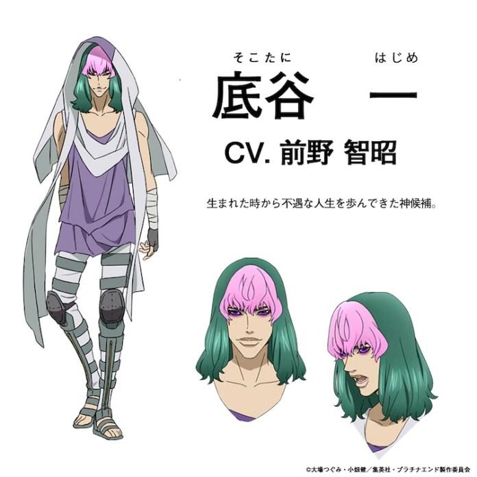Tomoaki Maeno (Veldora Tempest em That Time I Got Reincarnated as a Slime) como Hajime Sokotani