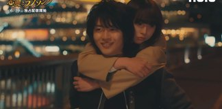 Trailer da série live-action A Devil and Her Love Song