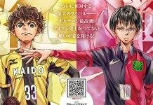 Imagem promocional da série anime Ao Ashi