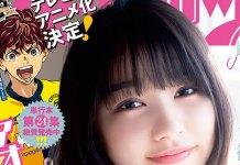 Mangá Ao Ashi vai ser adaptado para anime