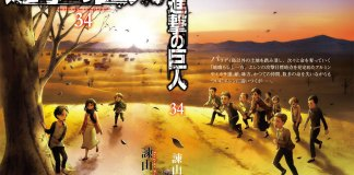 Esta é a capa do último volume de Attack on Titan