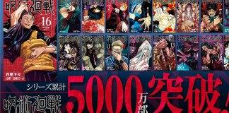 Jujutsu Kaisen aumentou em 590% o número de cópias, já são 50 milhões