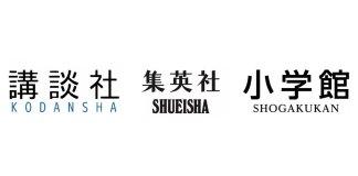 Kodansha, Shogakukan e Shueisha vão começar a utilizar inteligência artificial para distribuir mangás