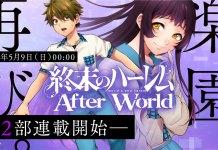 World's End Harem tem 5 milhões de cópias