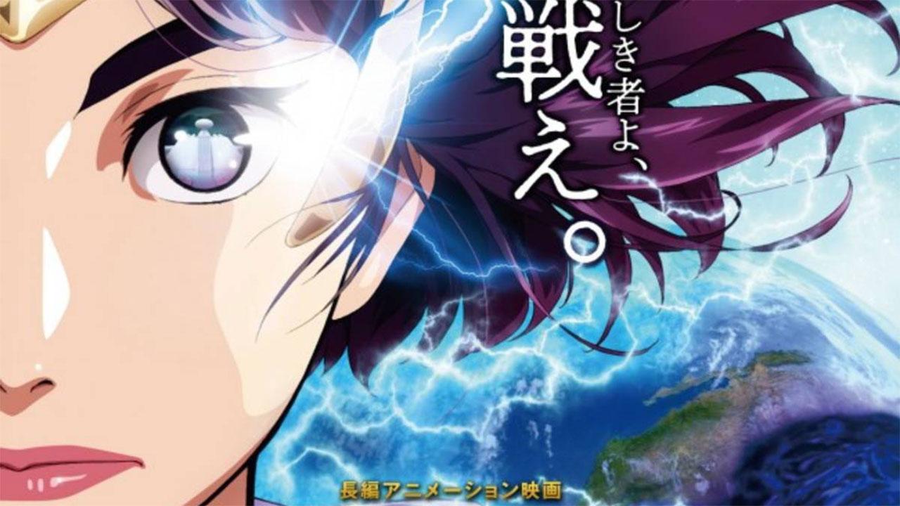 "Happy Science Organization Anuncia novo filme ""The Laws of the Universe"" Anime"