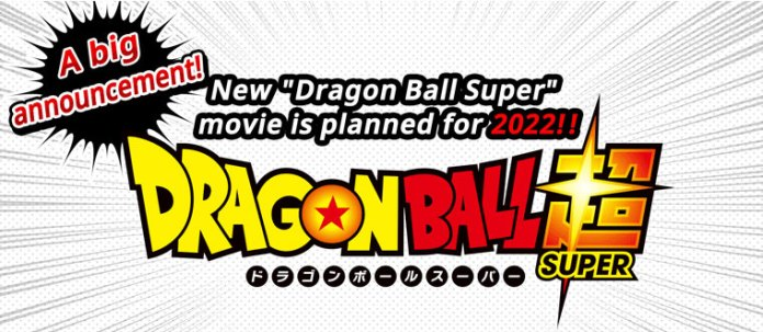novo filme anime de Dragon Ball Super em 2022 (1)