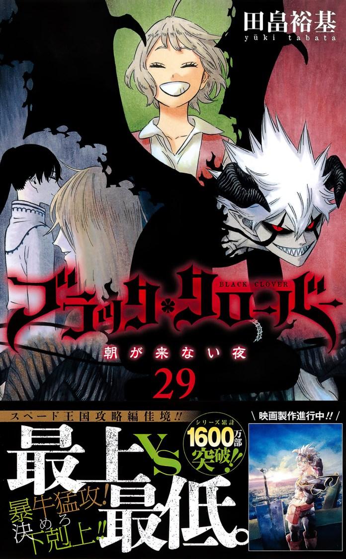 Black Clover volume 29 cover