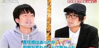 Hajime Isayama não planeia escrever uma continuação de Attack on Titan