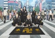 Trailer do arco Bloody Halloween de Tokyo Revengers