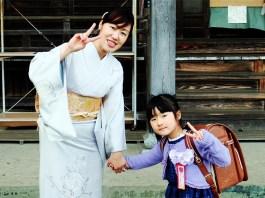Cidade japonesa oferece 2 milhões de ienes por cada terceiro filho