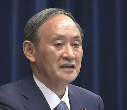 Japão expande estado de emergência COVID-19 para mais áreas