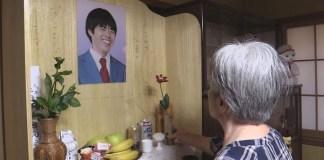 Diretor Yasuhiro Takemoto creditado no 1º episódio de Miss Kobayashi's Dragon Maid 2