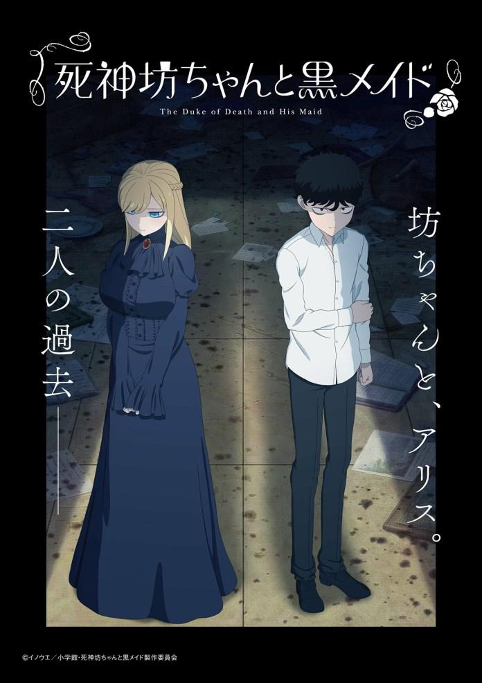 8º episódio de Shinigami Bocchan to Kuro Maid visual