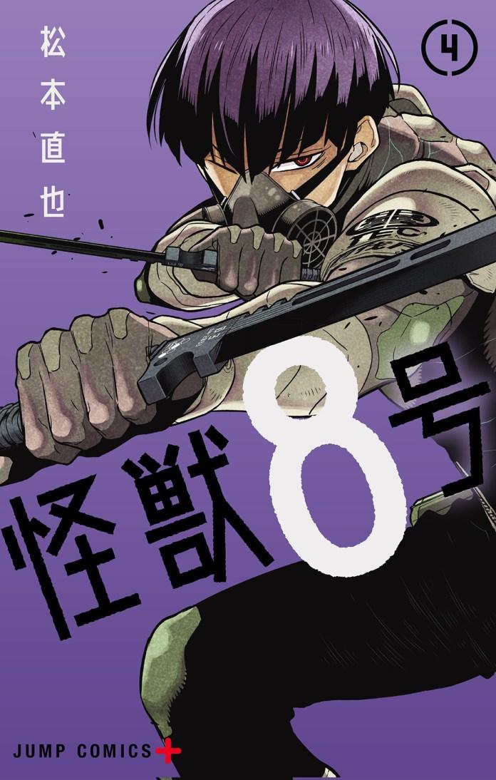 Kaiju No. 8 volume 4 cover