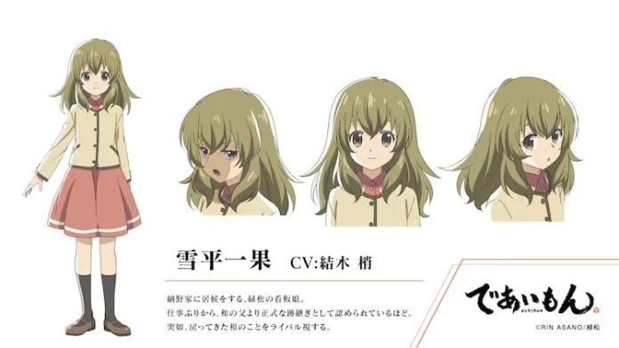 Kozue Yuki é Itsuka Yukihara, este é o seu primeiro papel principal num anime