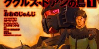 Anunciado filme anime Mobile Suit Gundam: Cucuruz Doan's Island