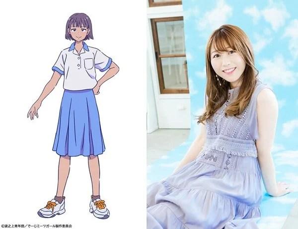 Kiyono Yasuno é Maise Higa
