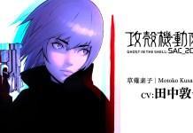 Filme compilatório de Ghost in the Shell: SAC_2045 destaca Makoto Kusanagi