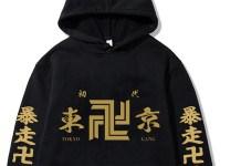 Merchandise Tokyo Revengers continua a ser criticada pelo símbolo budista
