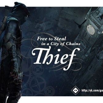 Thief Coming To PS4 & PC + Leaked Screenshots pic 11
