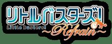 Little Busters! ~Refrain~ Announced logo
