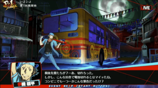 Persona 4 Arena The Ultimax Ultra Suplex Hold pic 12