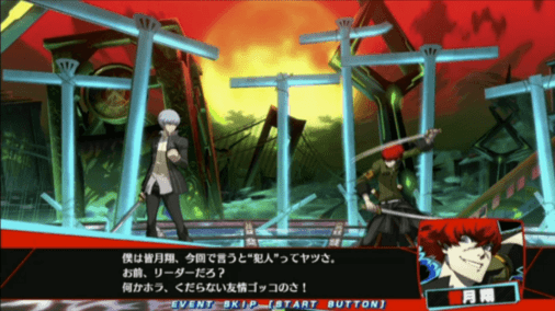 Persona 4 Arena The Ultimax Ultra Suplex Hold pic 13