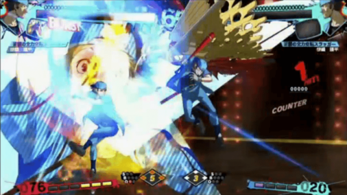 Persona 4 Arena The Ultimax Ultra Suplex Hold pic 18