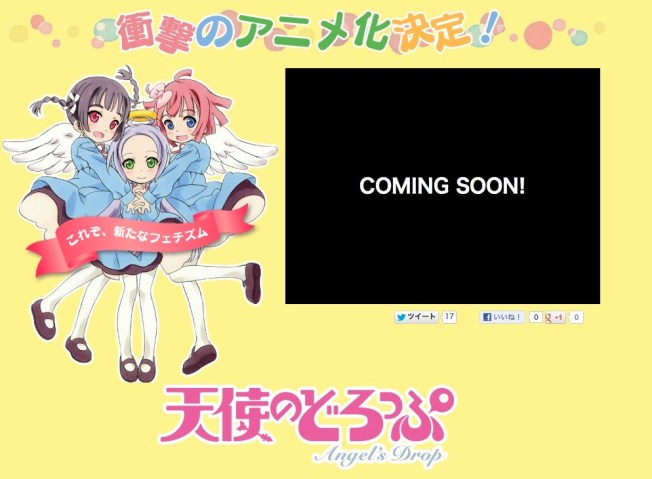 Anime Adaptation Announcements tenshi no drop 2