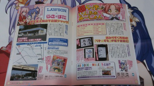 Lucky Star new possible season pic 4
