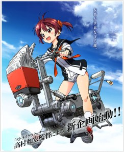 Most Anticipated Winter Anime Vividred Operation