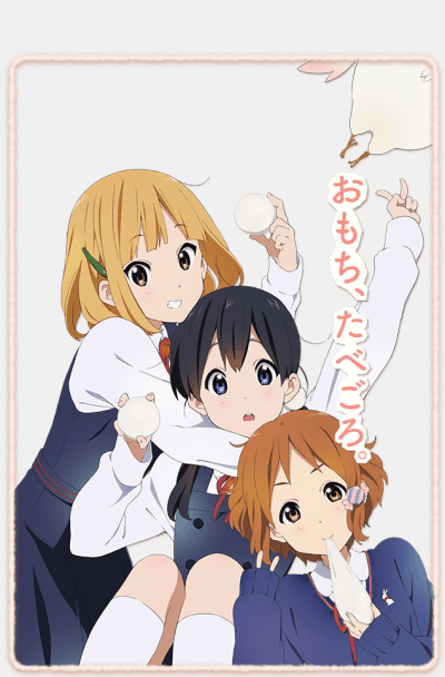 new tamako market info and video pic 1