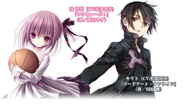 Dengeki Bunko Fighting Climax new characters