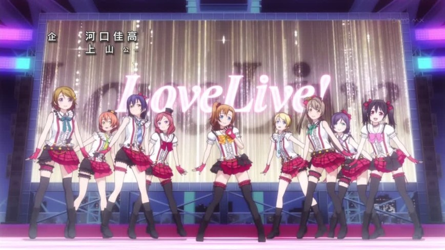 Love Live! School Idol Project Episode 1 Review Screen 4