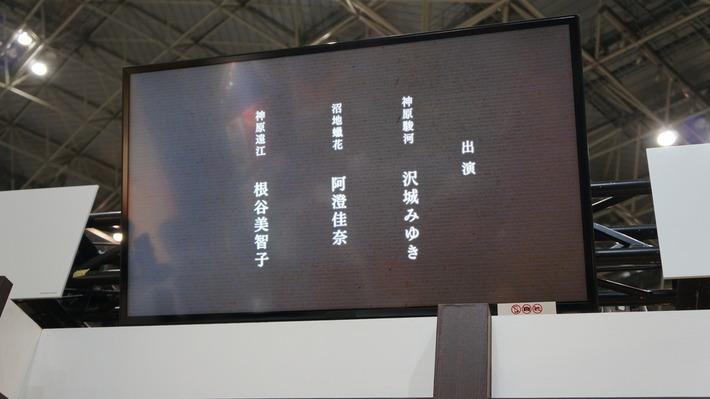 Hanamonogatari Anime Airs May 31st Pic 2