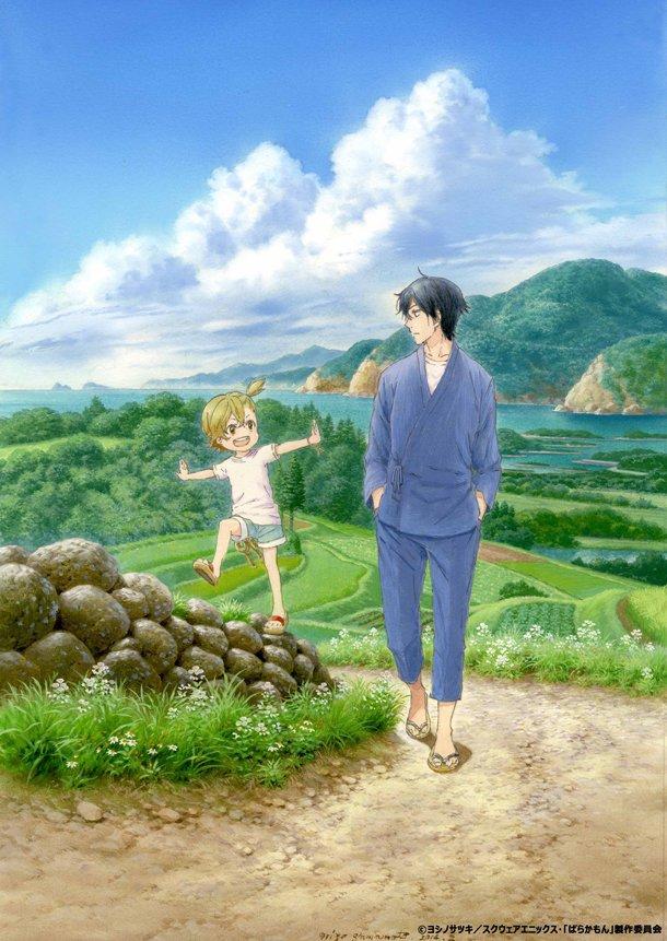 New Spring & Summer 2014 Anime Visuals Barakamon