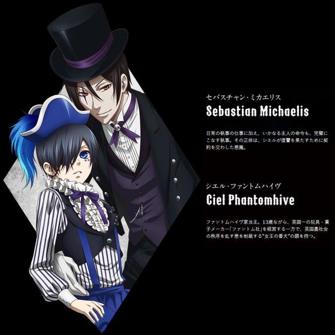 Black Butler Book of Circus Characters - Sebastian - Ciel