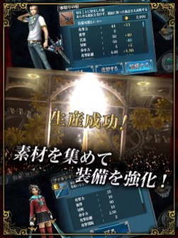 Final Fantasy Agito Image 2