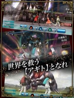 Final Fantasy Agito Image 4