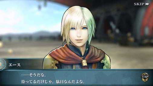Final Fantasy Agito Screen 6