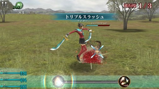 Final Fantasy Agito Screen 8