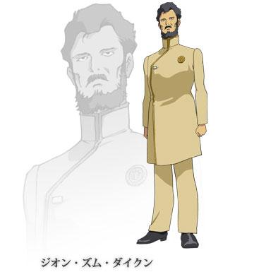 Gundam-The-Origin-Characters-Zeon-Zum-Deikun