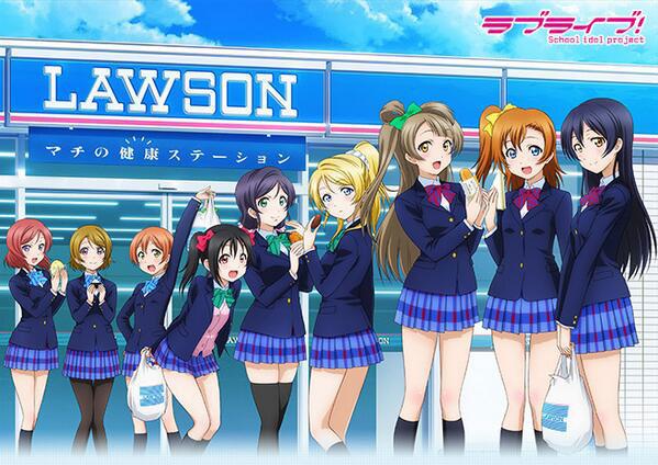 Love Live! x Lawson Store Campaign Launches Image 2