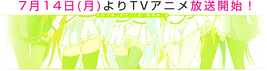 Seirei-Tsukai-no-Blade-Dance-Air-Date
