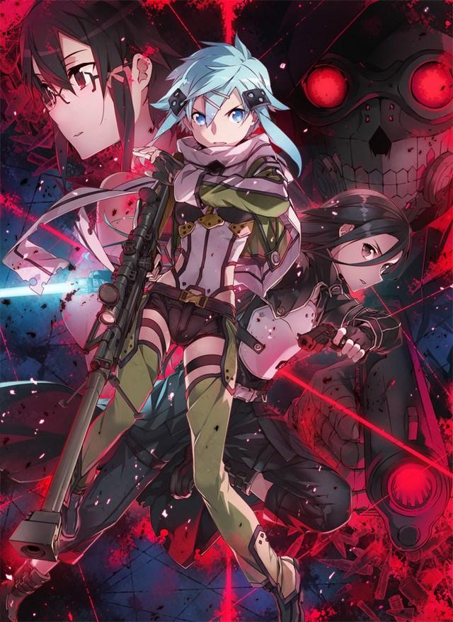 Sword-Art-Online-II-Poster 03